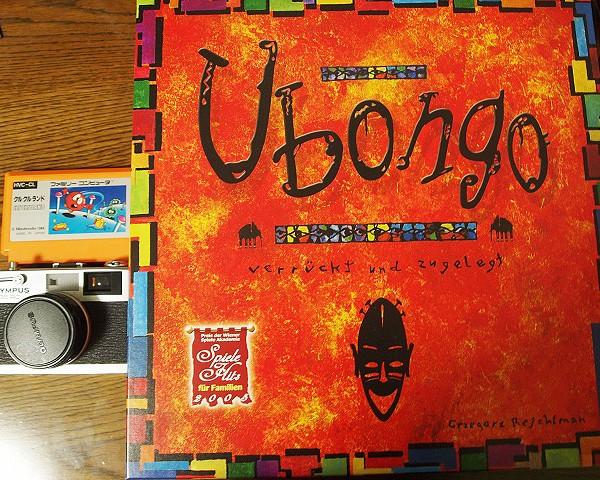 老若男女楽しめるパズルボードゲーム ウボンゴ レビュー