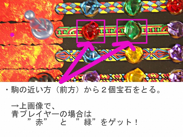 P2240924-2