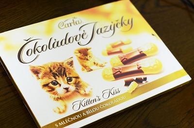 箱の猫ちゃんが可愛い カーラ キッテンズキッス レビュー