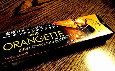 明治「オランジェット ビターチョコレート」レビュー
