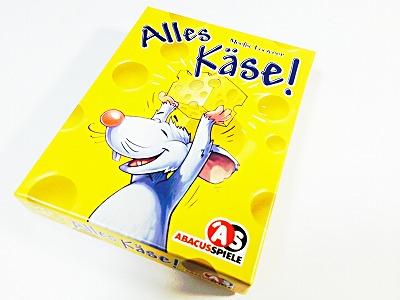 ワインに合うゲーム?「チーズがいっぱい Alles Käse」
