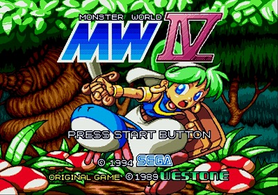 Monster World IV (Japan)-0