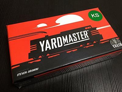 kickstarterで出資した「ヤードマスター(Yardmaster)」が到着