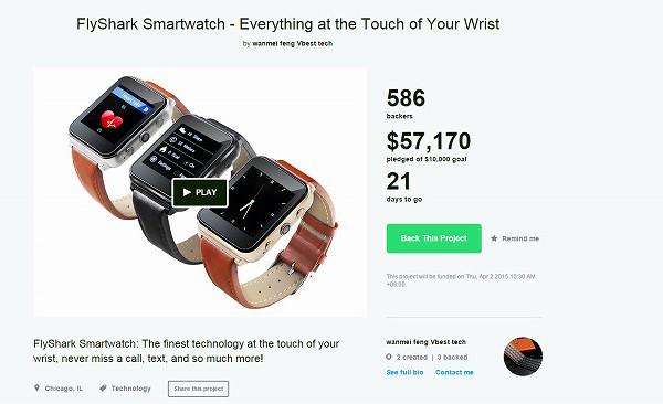 手頃な価格でデザインも美麗なスマートウォッチ「FlyShark Smartwatch」