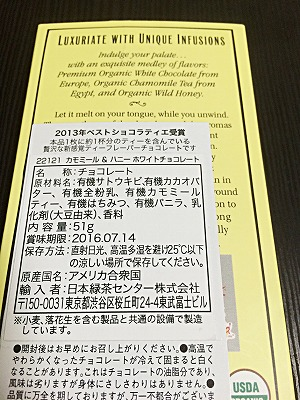 IMG_0978