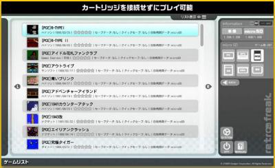 スクリーンショット 2015-05-24 1.28.41