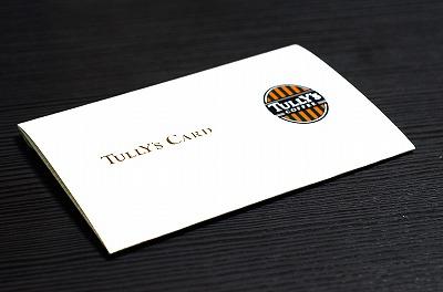 タリーズコーヒーのキャンペーン当選賞品が届く