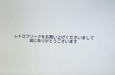 DSC_9615