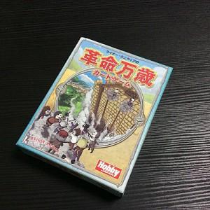 噛めば噛むほど味が出るカードゲーム「ライナー・クニツィアの革命万歳」