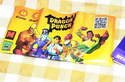 kickstarterで蹴った格ゲー風カードゲーム「ドラゴンパンチ(DRAGON PUNCH)」を開封
