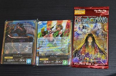 秋葉原で無料配布していたカードゲーム「Force of Will」でレアカードを狙う