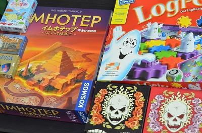 2017年3月に買ったボードゲームとかサブカルとか