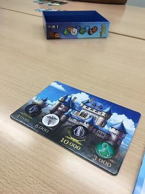 賄賂、裏切りで友情ぶち壊しの交渉ゲーム「イントリーゲ」