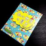 珍回答続出で爆笑の嵐「私の世界の見方」日本語版