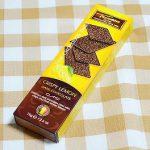 珍しいレモンのチョコレート「トリアノン クリスピーチョコレート レモン」