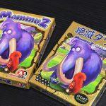 ダウト系カードゲーム「マンモス」の日本語版「絶滅ダウト」が発売されたので開封レビュー