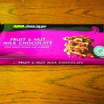 とにかく大きい「ASDA-フルーツアンドナッツミルクチョコレート」レビュー