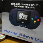 pokeFAMI DX Black Edition購入レビュー