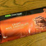 たっぷりクリスピーASDA-クリスピーミルクチョコレートレビュー