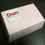 ダースブランドショップ表参道ヒルズのチョコレートがお洒落